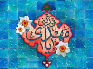 emam mahdi33