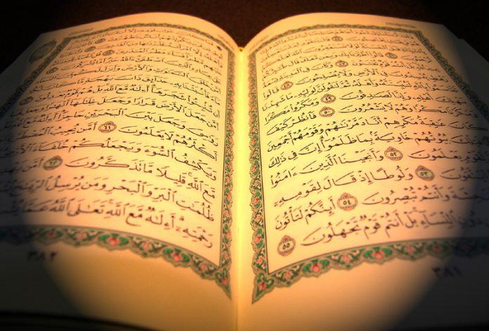 quran islam 24769692 800 542